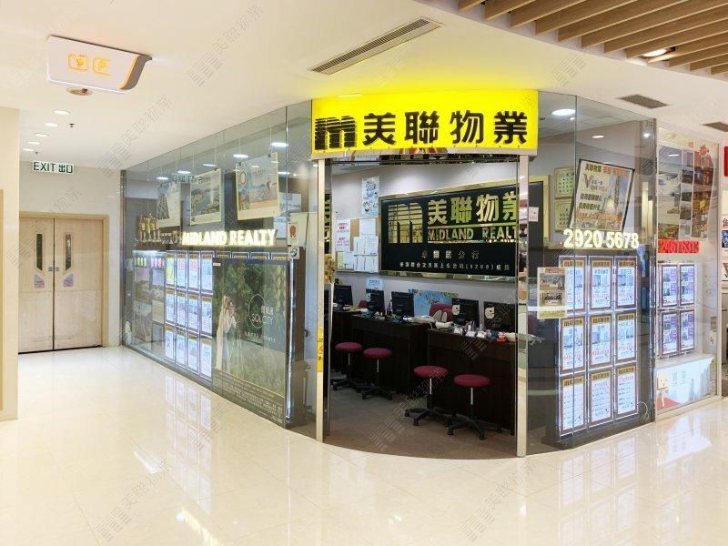 Tuen Mun - Chelsea Heights Branch