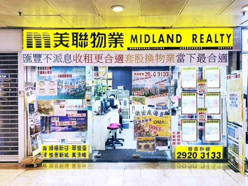 荃灣 - 南豐中心分行