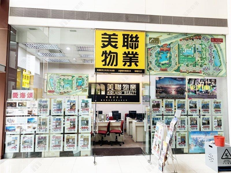 西九龙 - 泓景台分行