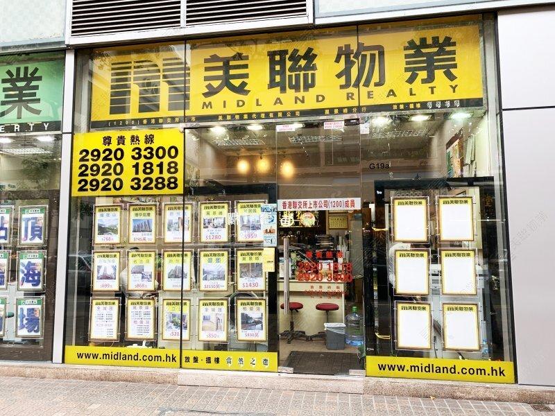 荃湾 - 万景峯分行(2)