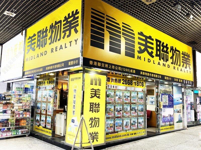 Sheung Shui - Lung Fung Branch (3)