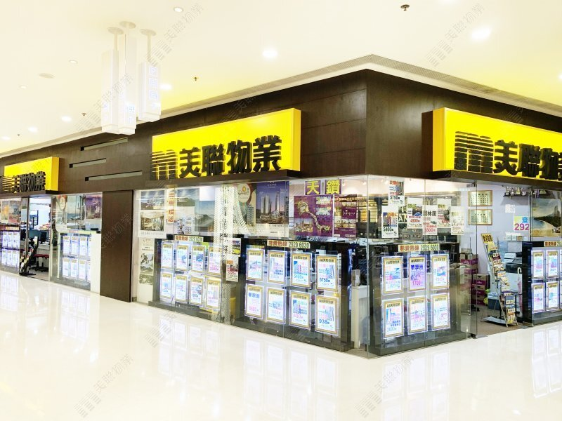 Shatin Res. (Lux.) - Mayfair By The Sea Branch (2)