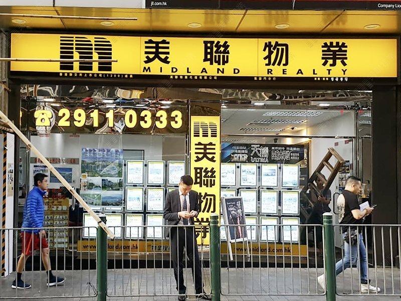 尖沙咀豪宅組 - 九龍站分行 (3)