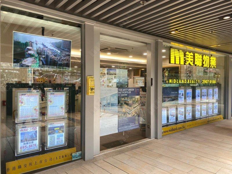 Tseung Kwan O - Popwalk Branch