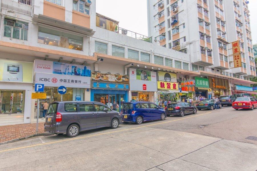 Kam Shan Building