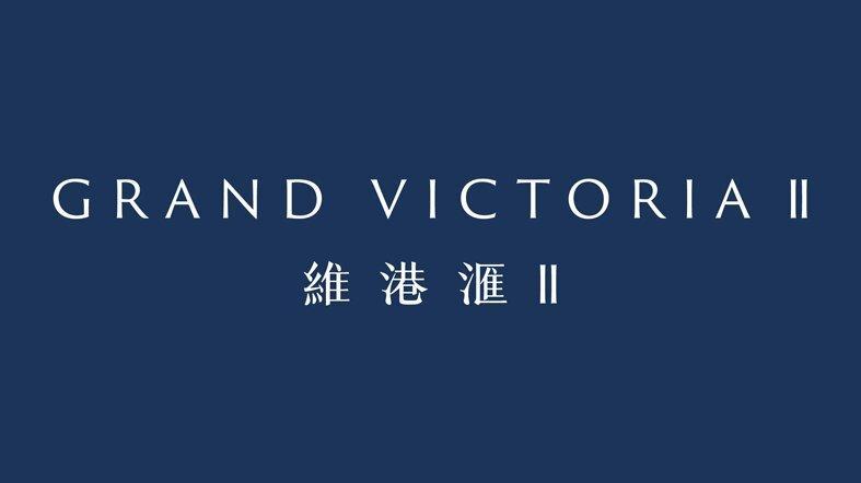 Grand Victoria II